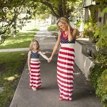 2017 Summer Style Maman et Mon Mode Étoiles et Rayures Sans Manches Mère et Fille Vêtements Famille Correspondant Tenues Robe