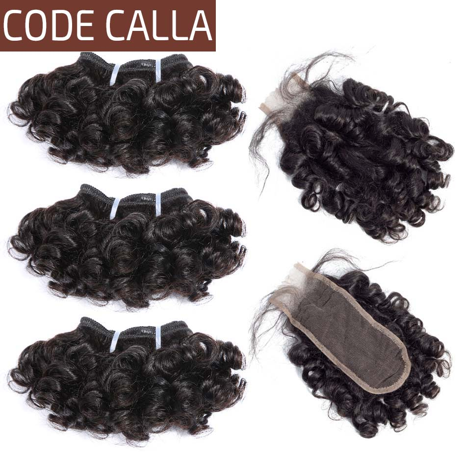 Code Calla Bouncy Curly Brazilian Remy Salon Human Hair Extensions 6 Bundles With KIM K Lace
