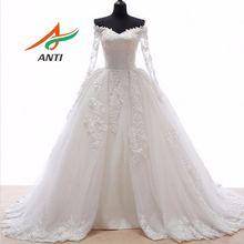 Романтическое бальное платье свадебное с длинными рукавами юбки