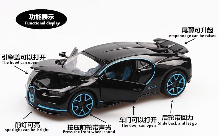 Bugatti Chiron Toy Car 15cm 32