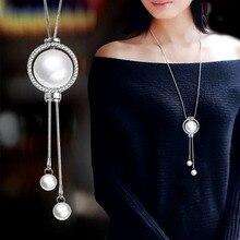 SINLEERY, элегантные, стразы, Круглый, длинное ожерелье для женщин, серебряная цепочка, регулируемая кисточка, подвеска, жемчужное ожерелье, MY048 SSH