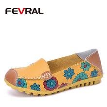 FEVRAL 봄과 여름 가죽 여성 신발 2021 패션 캐주얼 플랫 신발 완두콩 미끄럼 야외 신발 4 색 크기 35 44