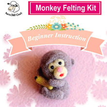 Feltsky Monkey Needle Felting Kit 8x4cm - Needles, Finger Guards, Foam Mat, Instructions(China)