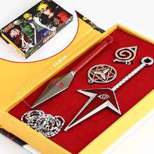 Anime Naruto Kunai Knife Weapons Necklace Cosplay Classic Toys