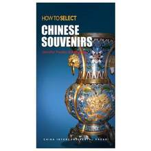 How to Select Chinese Souvenirs : A Quick Shopping Guide for Travelers to China Keep on Lifelong learn as long as you live-205(China)