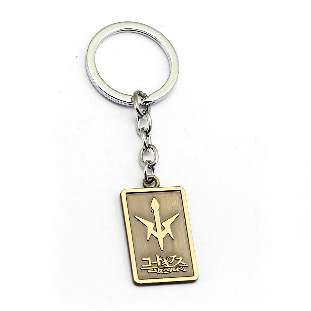 CODE GEASS Lelouch Of The Rebellion Keychain Dog Tag Metal Key Ring Holder Men Jewelry