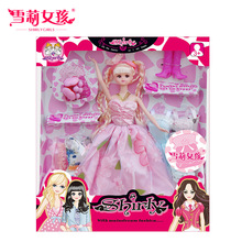Birthday gift New little girl play house toy bjd doll accessories for Barbie doll Princess Dress Up shoes skirt Set gift box