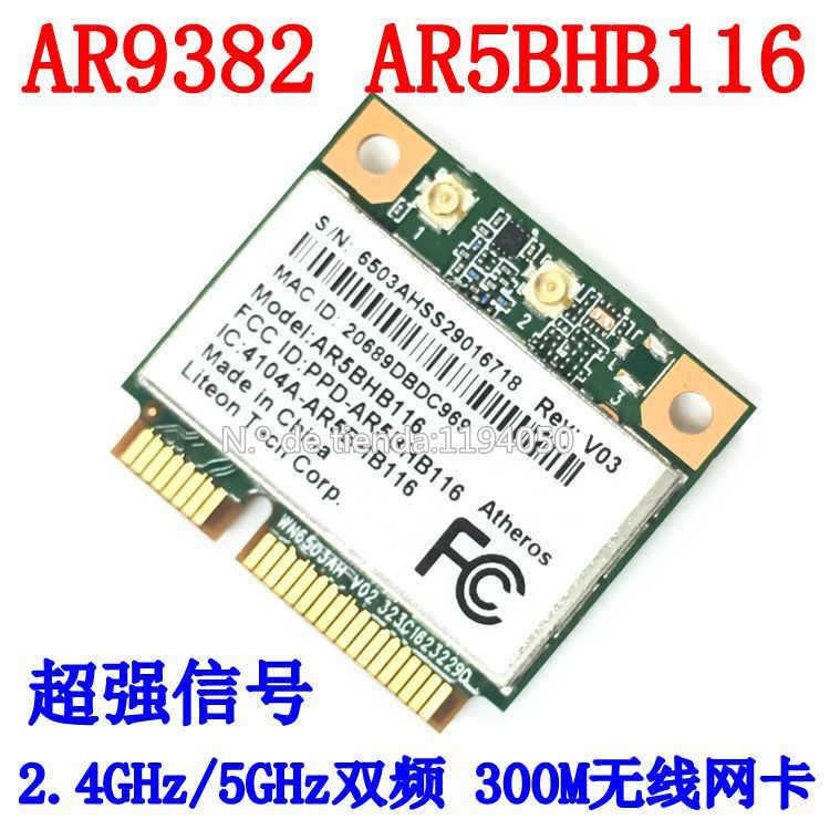Atheros AR9832 AR5BHB116 2,4/5 ГГц Single-chip 300 Мбит/с 802 11n MINI  PCI-E Беспроводной карты WI-FI