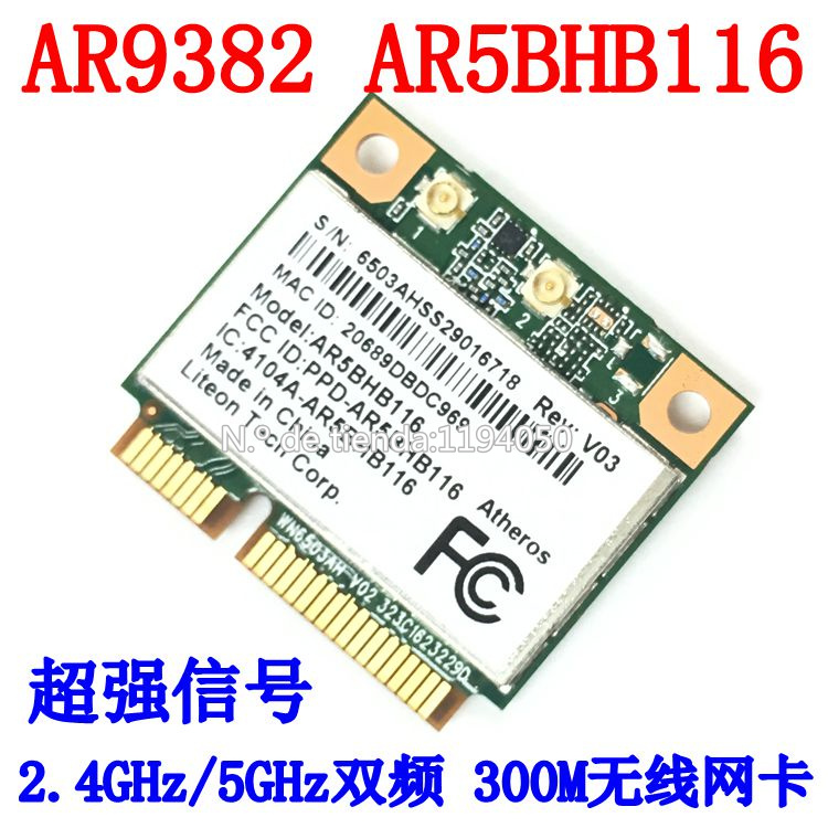 Atheros AR9832 AR5BHB116 2,4/5 GHz Single-chip 300 Mbps 802.11n MINI PCI-E de la tarjeta inalámbrica WIFI