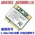 Atheros AR9832 AR5BHB116 2.4/5 ГГц Single-chip 300 Мбит 802.11n MINI PCI-E Беспроводной Карты