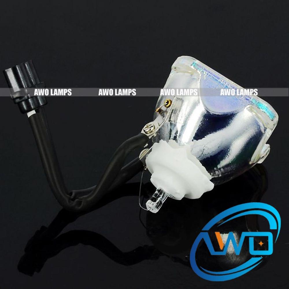 Llamba me llambë e zhveshur me Projektim AWO me cilësi të lartë - Audio dhe video në shtëpi - Foto 2