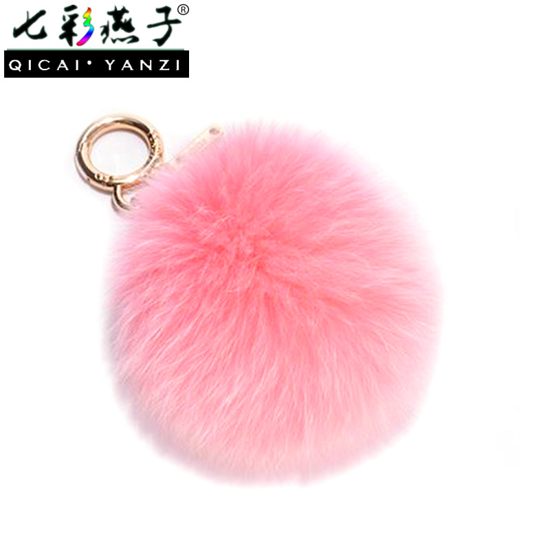 QICAI.YANZI Fashion Metal Clasps Accessories for Handbags Purses Bags Ornament Keychain Women Rabbit Hair Pompom Key Ring N789
