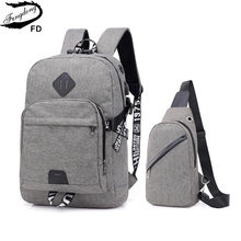 Fengdong teen boys school backpack anti theft simple school bags for men password lock laptop backpack usb chest bag set bagpack(China)