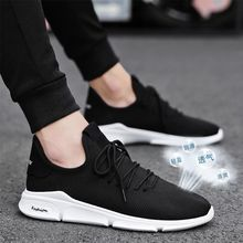 Men's Sneakers 2019 New Net Shoes Breathable Shoes Men Casual Shoes Small White Mesh Sports Wild Footwears