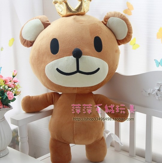 80cm--Big Crown teddy bear plush toy bear doll plush doll bear stuffed toy doll birthday gift,free shipping fancytrader biggest in the world pluch bear toys real jumbo 134 340cm huge giant plush stuffed bear 2 sizes ft90451