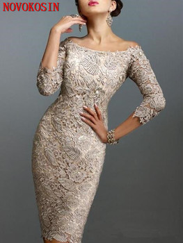 Newest 2019 High Quality Lace Mother of the Bride Dress with 3/4 Long Sleeves Wedding Guest Dress Zipper Back Short Party Gowns