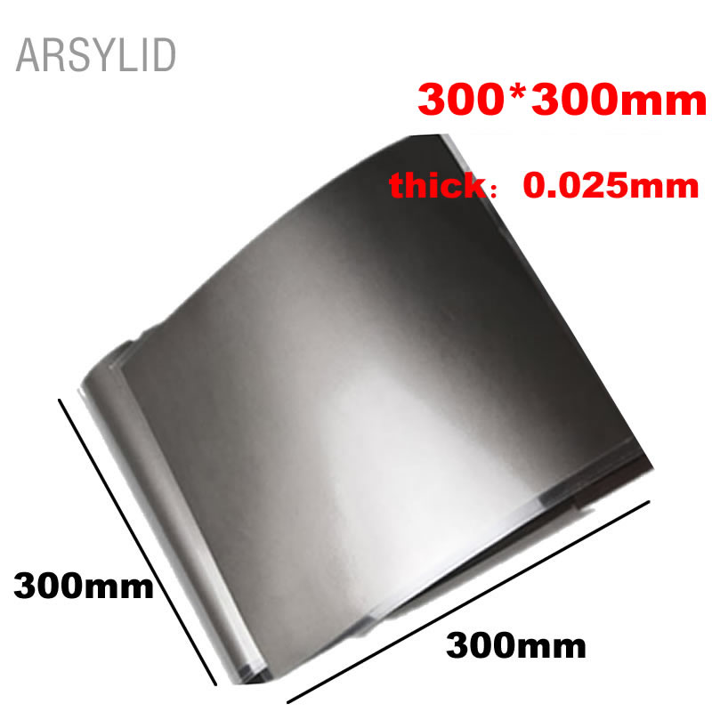 ARSYLID 300mm*300mm synthetic graphite cooling film paste high thermal conductivity heat sink flat CPU phone LED Memory  Router 300x300x0 025mm high heat conducting graphite sheets flexible graphite paper thermal dissipation graphene for cpu gpu vga