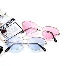Vintage Cat Eye Sunglasses RK