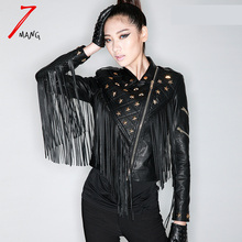 7mang 2017 autumn women's street style star rivet leather lapel jacket with zipper and tassel