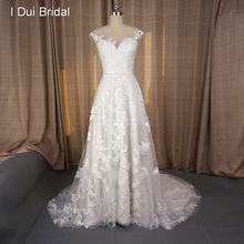 I DUI Bridal Cap Sleeve Illusion Nude Tulle Wedding Dresses