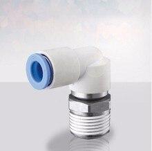 Размер трубки 10mm-3/8 PT темы KSL серии пневматический трубы fittng/Поворотный место