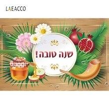 Laeacco Cartoon Horn Happy Rosh Hashanah Honey Portrait Photography Backgrounds Customized Photographic Backdrops Photo Studio