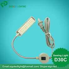 Free Shipping D30C LED Machine Sewing Light 30 LED Table Desk Lamp with Magnetic Mounting Base for Sewing Gooseneck for Home