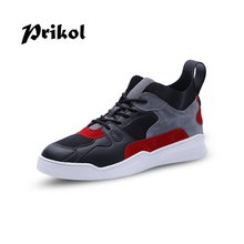Prikol Handsome Outdoor Walking Leather Tennis Shoes Krasovki Men's Sport Shoes Summer Sneakers Athletic Calcado(China)