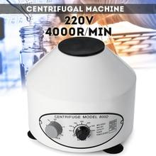 25 Вт мини-лабораторная электрическая центрифуга, лабораторная Центрифуга prp, медицинская практическая машина, изоляционная сыворотка, 4000 об/мин, Функция синхронизации