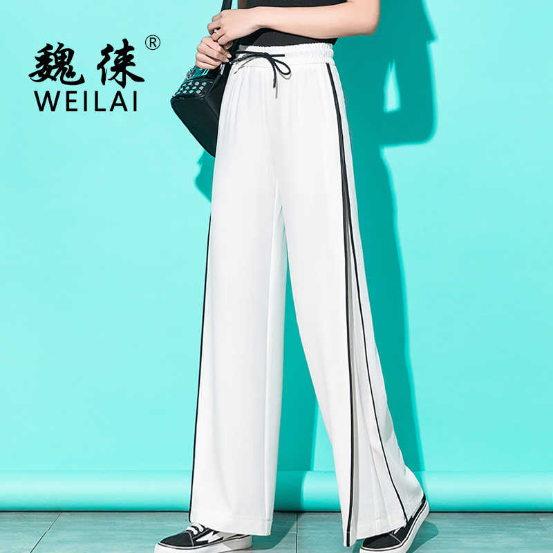 2019 Women Spring High Waist Wide Leg Pants Palazzo Casual Loose Full Length Pants White Gray Baggy Pants Korean Style Plus Size