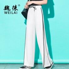 女性の春ハイウエストワイド脚パンツ宮殿カジュアルルース全身パンツホワイトグレーバギーパンツ韓国スタイルプラスサイズ 2019