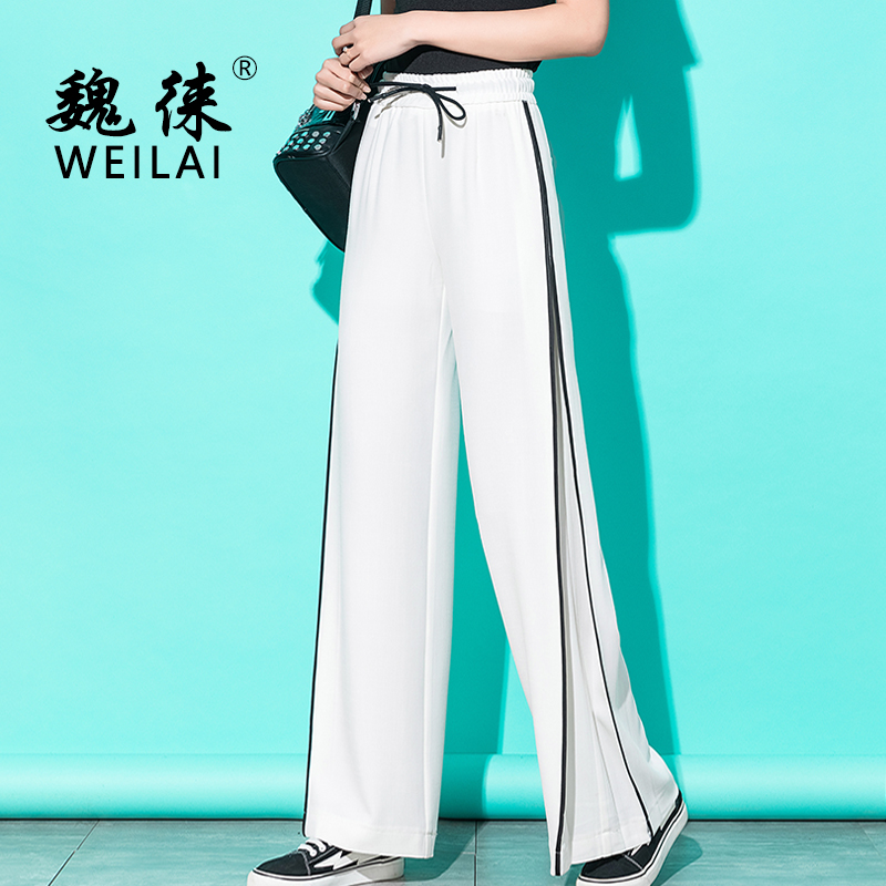 2019 Women Spring High Waist Wide Leg Pants Palazzo Casual Loose Full Length Pants White Gray Baggy Pants Korean Style Plus Size