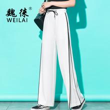 2019 Women Spring High Waist Wide Leg Pants Palazzo Casual Loose Full Length Pants White Gray