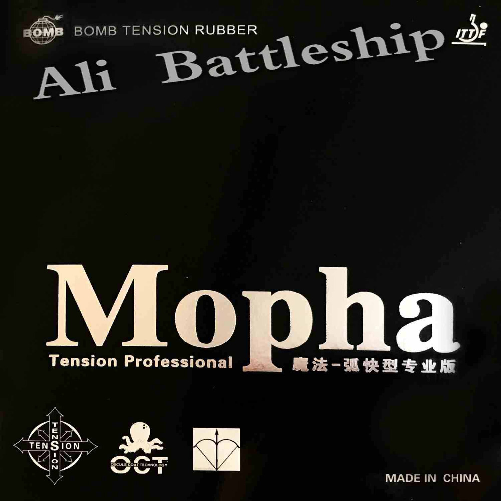 Original Bomb Mopha Pro.Tension Professional  Pips-in Table Tennis Pingpong Rubber With Sponge