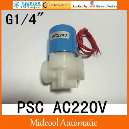 high quality 2 way Plastic micro solenoid valve water dispenser 1/4 BSP flow control for water purifier RO machine
