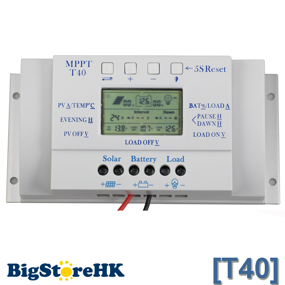 12v 24v 40a Solar Regulator Mppt Pwm With Lcd Display Usb 20a Charge Controller Street Light Autoswitch Panel Intelligent Streetlight Three Time Y Gallery Image