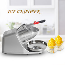 Itop Измельчитель льда машина для смузи бритва электрическая