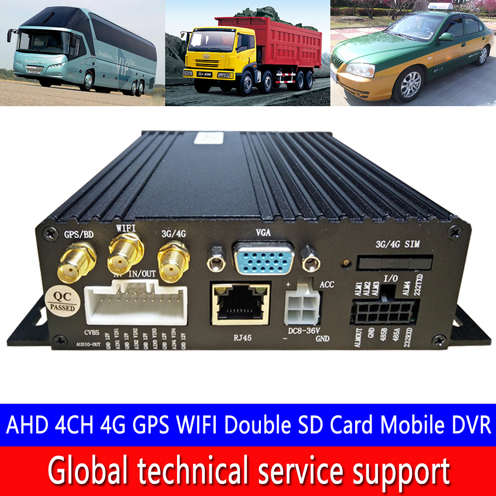 Support radar speed measurement function AHD 4CH 4G GPS WIFI dual SD card Mobile DVR CMSV6 remote platform management center