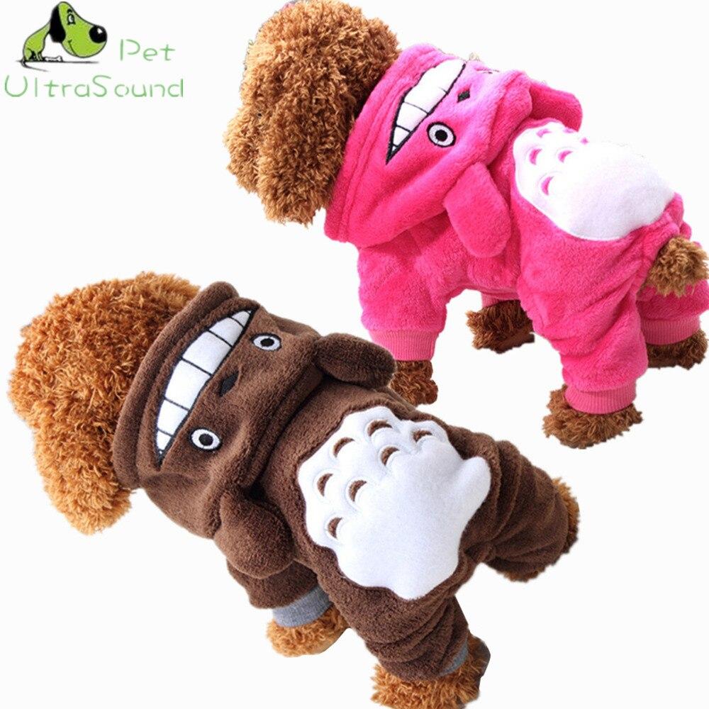 울트라 코트 PET 100 % 코튼 개 의상 따뜻한 겨울 코트 귀여운 강아지 옷 까마귀 점프 개를위한 4 개의 다리 의류 크기 XS-XXL