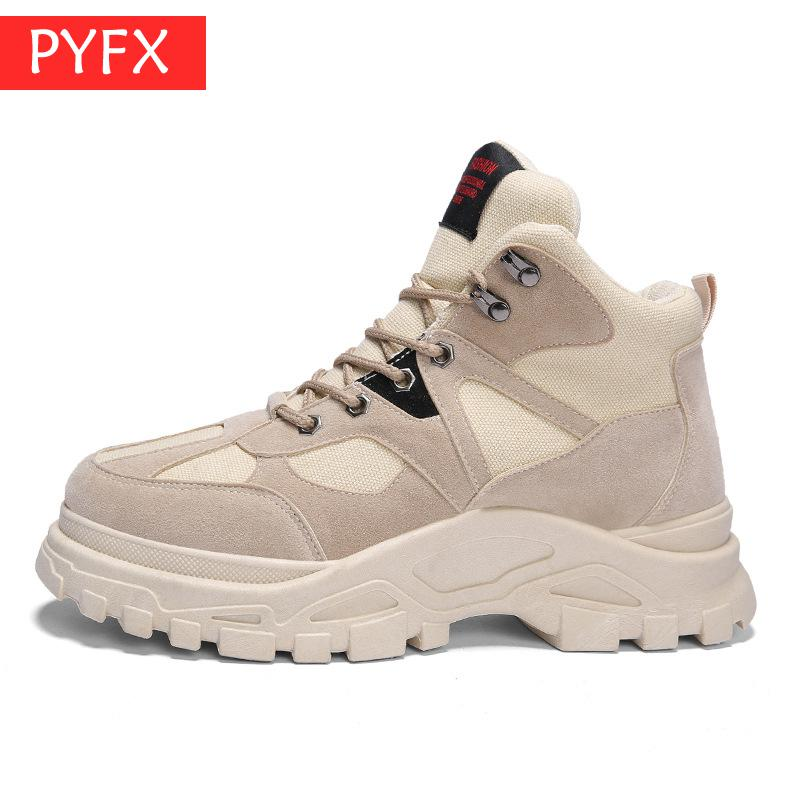2019 autumn winter mens fashion high-grade black leather boots casual high help Korean desert beige  Shoes Leather