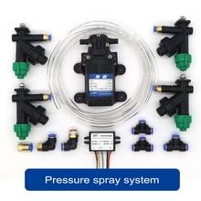 Pertanian sistem accs drone semprot Nozzle + pompa Air + jenis gubernur Buck adapter + Pipa combo untuk 5/10L/15/20L Agricultura