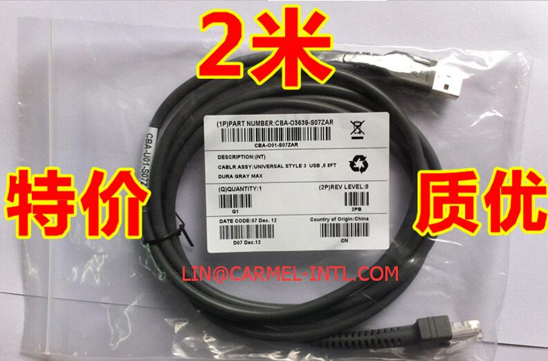 Cba U01 S07zar Usb Cable 2mbrand New Compatible For Symbol