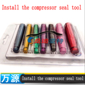 (Hardcover) Auto ac repair tools /compressor shaft seal cooling pump oil seals disassembly tools/tool into the oil seals