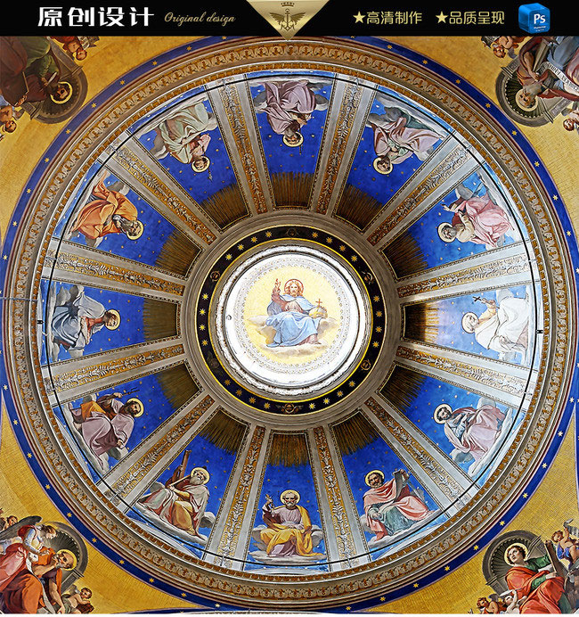 European church square ceiling frescoes murals living room bedroom study paper 3D wallpaper 3d stereo window planet earth from outer space background 3d wallpaper murals living room bedroom study paper 3d wallpaper