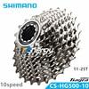 SHIMANO TIAGRA CS HG500 10 Road Car Road Bike 10 Speed Flywheel 11 25T Tooth