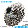 SHIMANO TIAGRA CS HG500 10 Road Car Road Bike 10 Speed Flywheel 11 25T Tooth