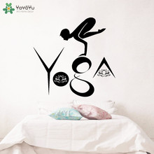 YOYOYU Wall Decal Creative Design Man Yoga Center Sticker Lotus Flower Art Mural Meditation Decoration Home Decor DIY CT736