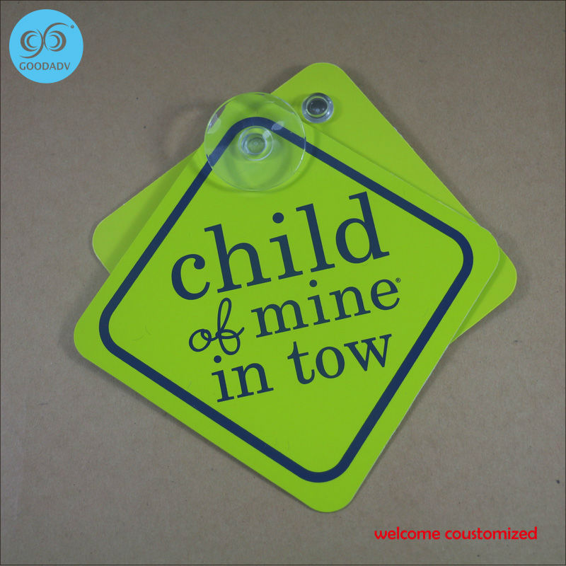 Китай Прямая продажа с фабрики пользовательские детские коляски предупреждающие знаки/ПВХ, цветные предупреждающие знаки только Добро пож...