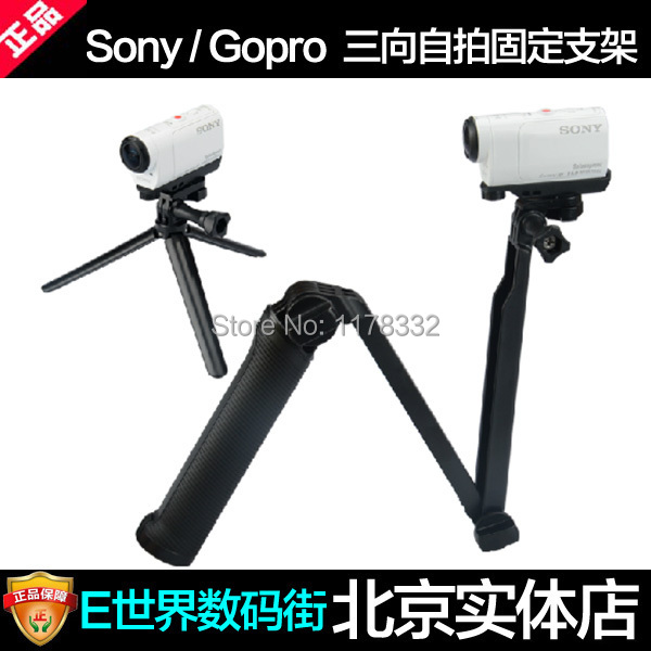 Exempt postage + tracking number 3-way Monopod Tripod Grip Super Portable Magic adapter for SONY HDR-AS100VR AS30VR AS20 AZ1VR