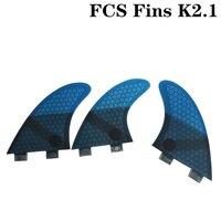 서핑 보드 fcs k2.1 서핑 핀 유리 섬유 벌집 섬유 서핑 보드 핀 3 세트 블루 컬러 핀